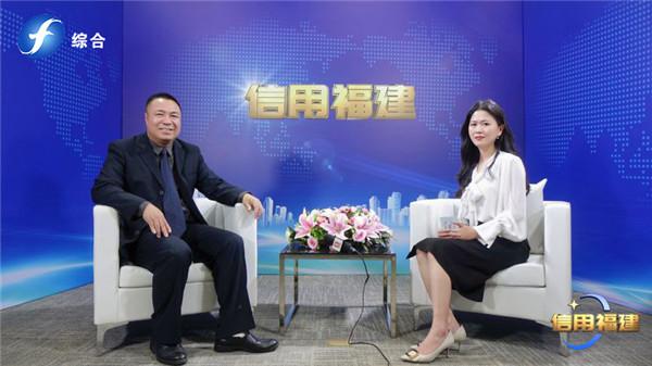 福建省雕刻艺术家协会陈文荣会长做客《信用福建》
