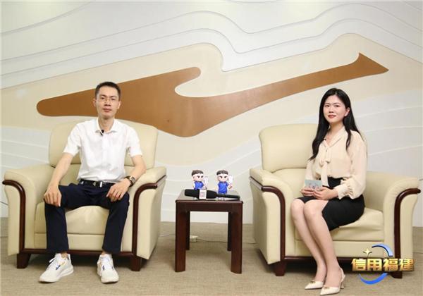 鸿星尔克(厦门)实业有限公司董事长吴荣照做客《信用福建》
